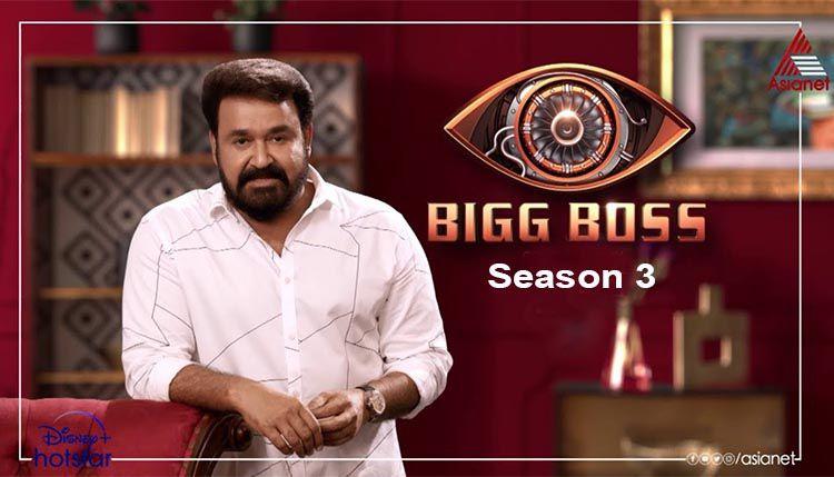 Big Boss Malayalam 3