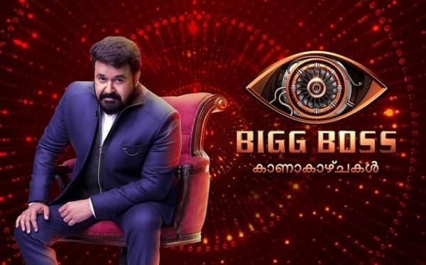 Big Boss Malayalam Season 3