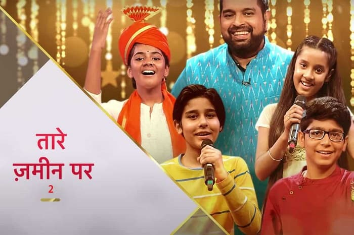 How to Do Registration and Give Star Plus Taare Zameen Par Season 2 Auditions
