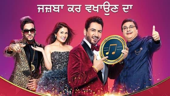 Zee Punjabi Sa Re Ga Ma pa Season 2 Auditions 2021, Registration Form