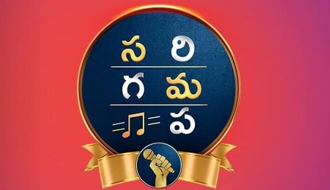 Zee Telugu Sa Re Ga Ma Pa 2021 Do Registration Online from home?