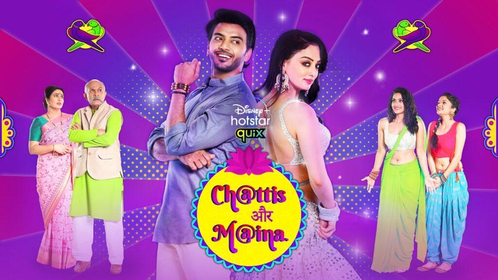 Chattis Aur Maina Disney Plus Hotstar