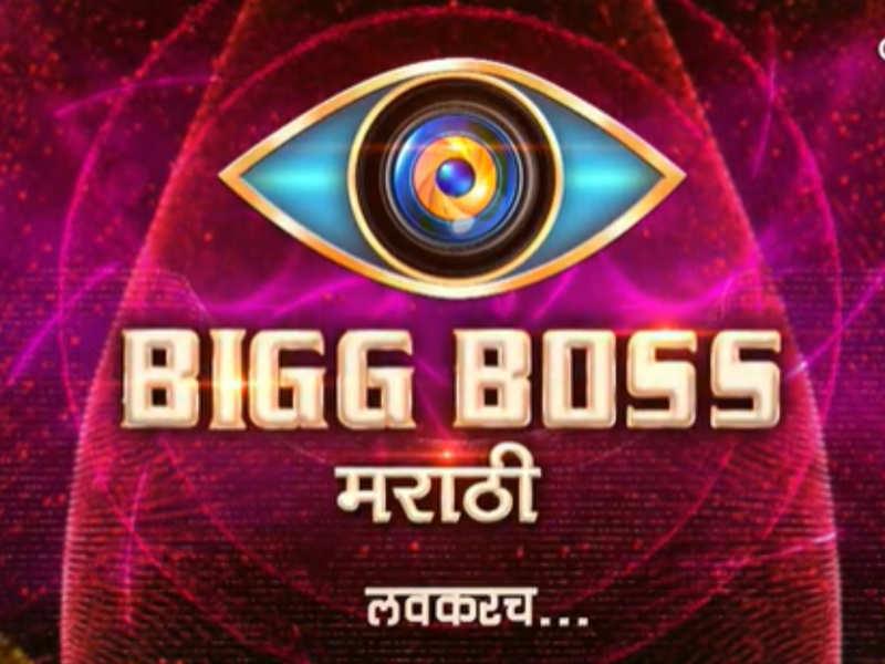 Bigg Boss Marathi Season 3 Contestants List