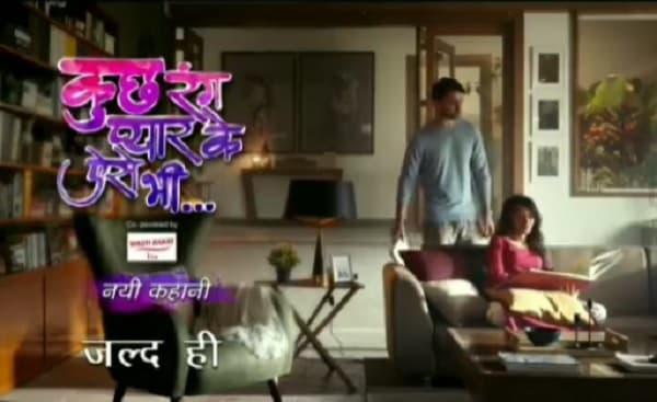 Kuch Rang Pyaar Ke Aise Bhi 2021 Start Date, Schedule on Sony TV, Cast