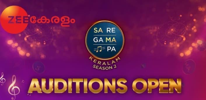 Sa Re Ga Ma Pa Keralam Season 2 Registration Open Now