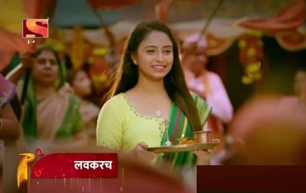 Sony Marathi Vaidahi: New Show come up on Sony Marathi TV Channel