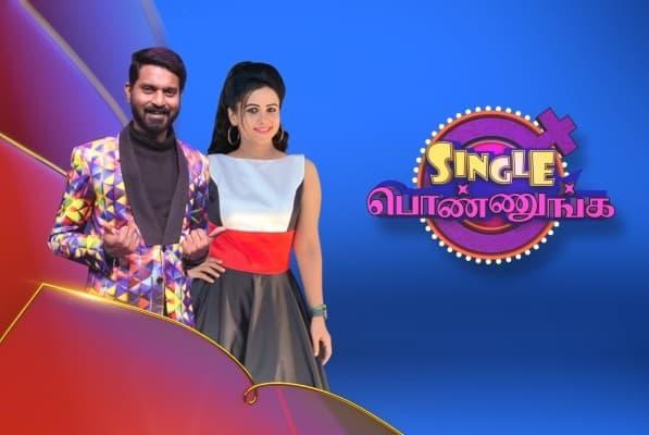 Single Ponnunga Start Date, Contestants, Vijay TV Schedule 2021, Time