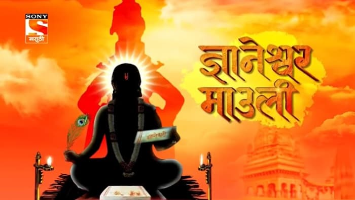 Sony Marathi Dnyaneshwar Mauli Start Date, Time, Cast, Story, Schedule
